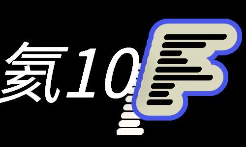 helium10中文推广官网