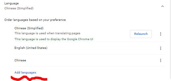 谷歌浏览器自带语言设置