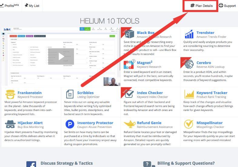 helium10下载注册指示2